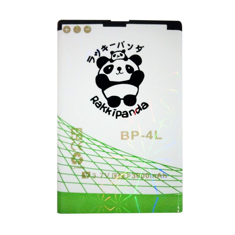 BATTERY BATERAI DOUBLE POWER DOUBLE IC RAKKIPANDA NOKIA BP-4L 3000mAh
