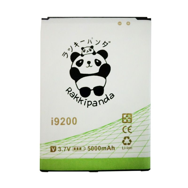 BATTERY BATERAI DOUBLE POWER DOUBLE IC RAKKIPANDA SAMSUNG i9200 MEGA 6.3 5000mAh