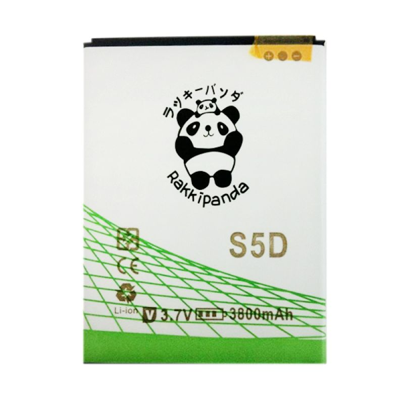 BATTERY BATERAI DOUBLE POWER DOUBLE IC RAKKIPANDA ADVAN S5D 3800mAh