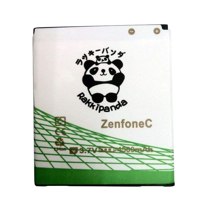 BATTERY BATERAI DOUBLE POWER DOUBLE IC RAKKIPANDA ASUS B11P1421 ZENFONE C (ZC451CG) 4500mAh
