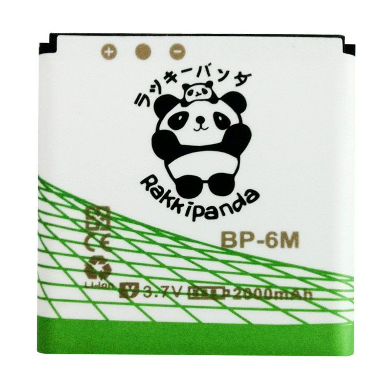 BATTERY BATERAI DOUBLE POWER DOUBLE IC RAKKIPANDA NOKIA BP-6M 2000mAh