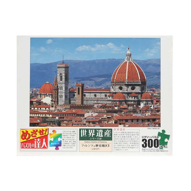 https://www.static-src.com/wcsstore/Indraprastha/images/catalog/full/epoch_epoch-historic-centre-of-florence-26-204-mainan-puzzle--300-pcs-_full03.jpg