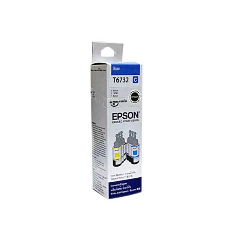Epson 70ml Cyan Ink Bottle ( Epson L800 )