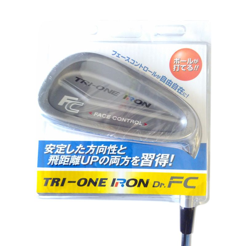 Royal Collection Tri One Iron DR FC Silver Swing Trainer Peralatan Golf