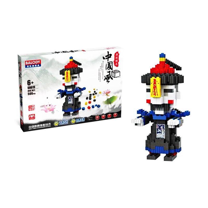 BALODY 68019 Man Chinese Vampire Mainan Anak