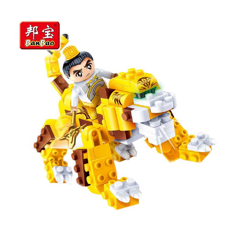 Funbrick Banbao 6611 Gong Fu Series Mainan Blok & Puzzle
