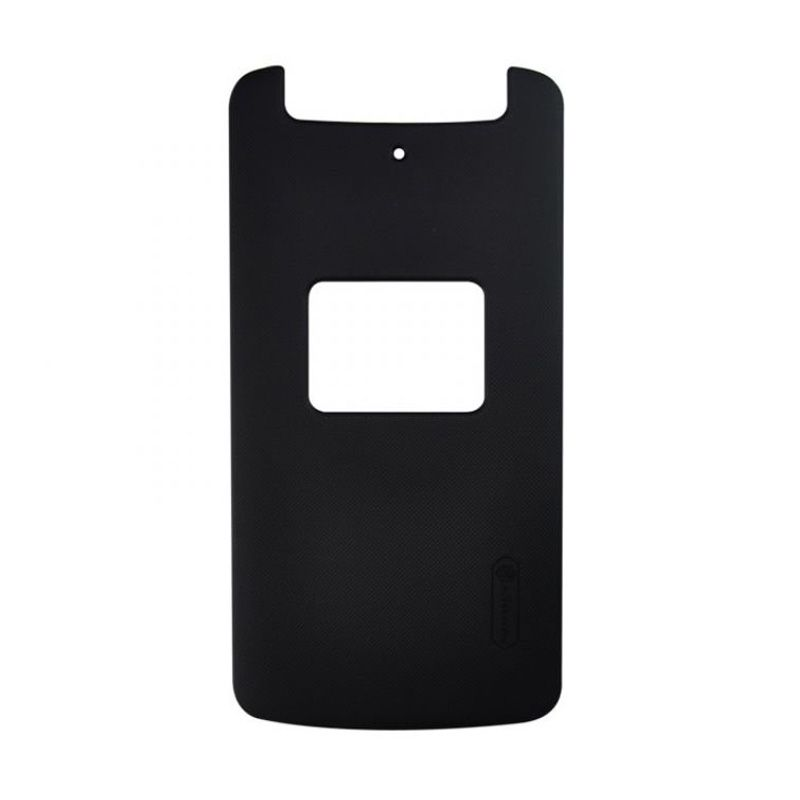 Nillkin Super Frosted Shield Black Casing for Oppo N1
