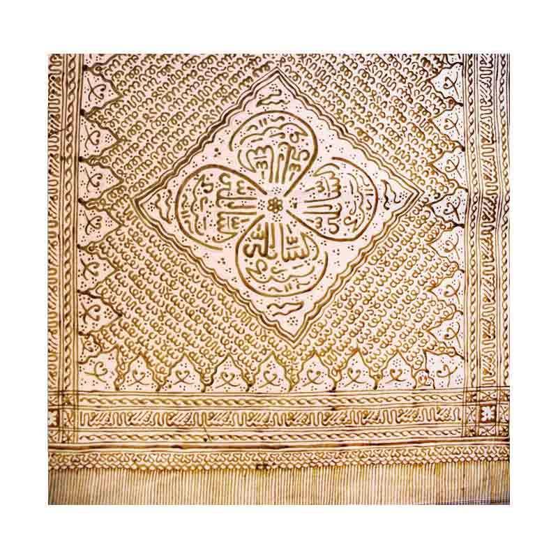 Gelar Tamasya Batik Bengkulu