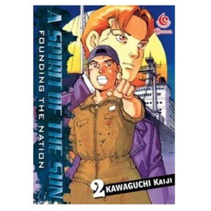 Grazera A Spirit of The Sun Founding The Nation Vol 2 by Kaiji Kawaguchi Buku Komik