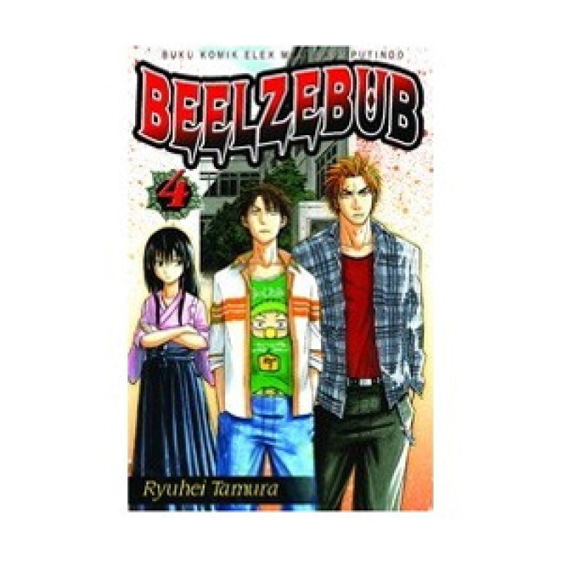 Grazera Beelzebub 04 by Ryuhei Tamura Buku Komik