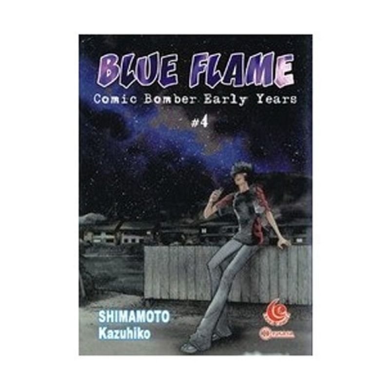 Grazera Blue Flame Comic Bomber Early Years Vol 4 by Shimamoto Kazuhiko Buku Komik