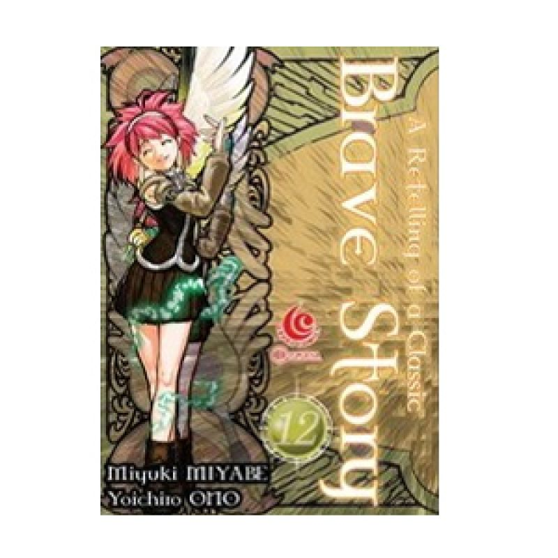 Grazera Brave Story Vol 12 by Miyuki Miyabe Buku Komik