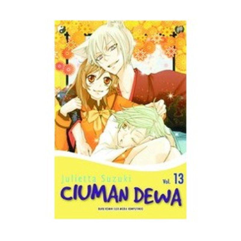 Grazera Ciuman Dewa 13 by Julietta Suzuki Buku Komik