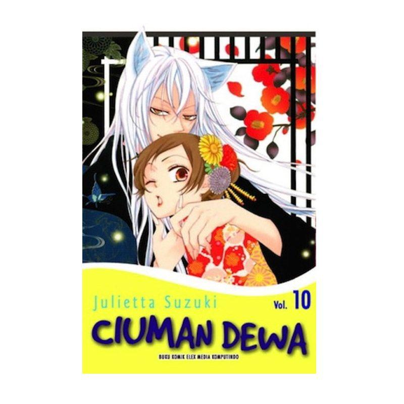 Grazera Ciuman Dewa Vol 10 by Julietta Suzuki Buku Komik