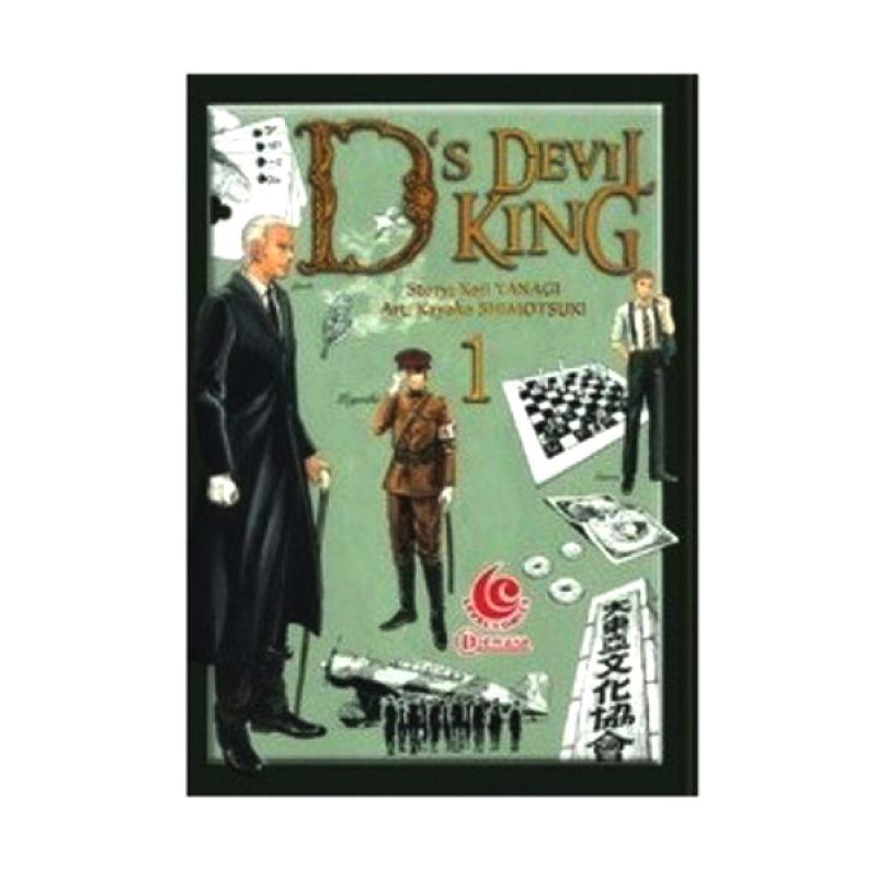 Grazera Ds Devil King Vol 01 by Koji Yanagi Buku Komik