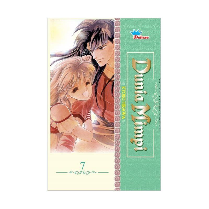 Grazera Dunia Mimpi Vol. 07 Deluxe By Kyoko Hikawa Buku Komik