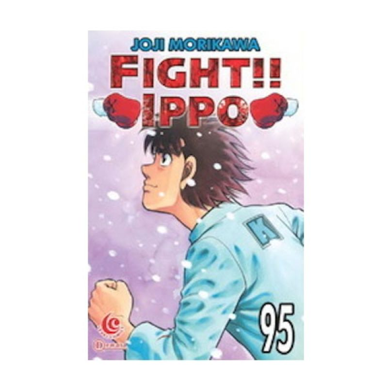 Grazera Fight Ippo Vol 95 by Joji Morikawa Buku Komik
