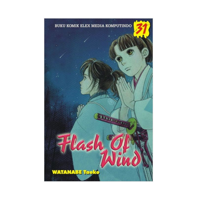 Grazera Flash Of Wind Vol 31 by Taeko Watanabe Buku Komik