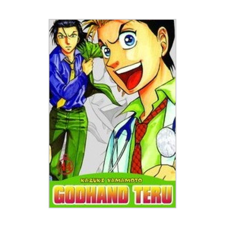 Grazera Godhand Teru Vol 44 by Kazuki Yamamoto Buku Komik