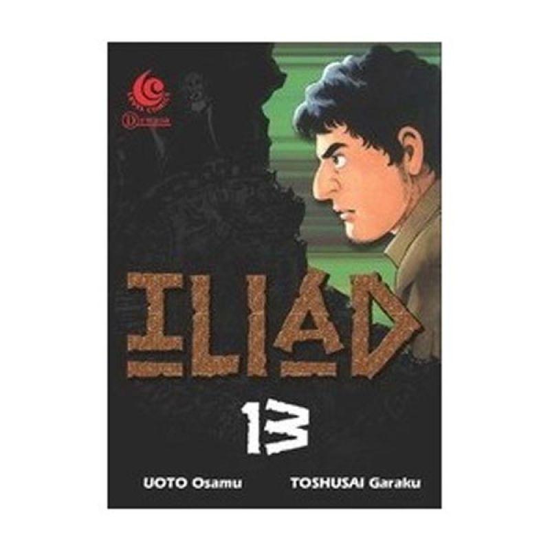 Grazera Iliad Vol 13 by Uoto Osamu Buku Komik