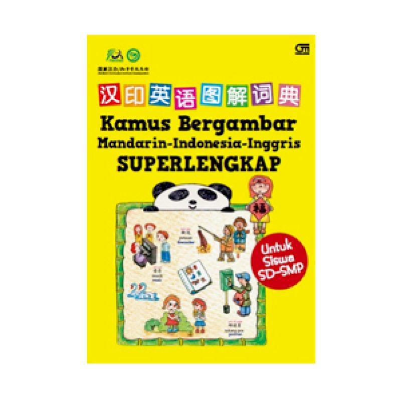 Grazera Kamus Bergambar Mandarin Indonesia Inggris by Lanmate Language Center Buku Pengembangan Diri