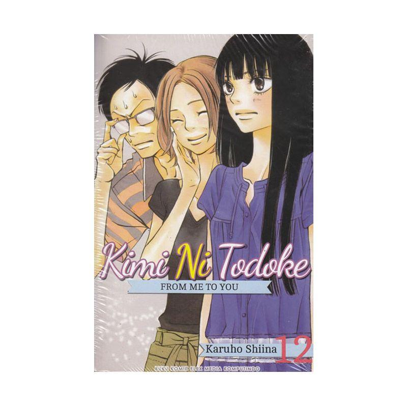 Grazera Kimi Ni Todoke From Me To You 12 by Karuho Shiina Buku Komik
