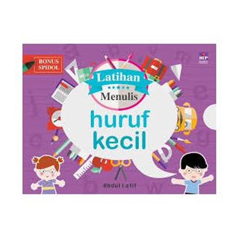 Grazera Latihan Menulis Huruf Kecil by Abdul Latif Buku Anak