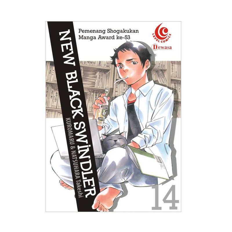 Grazera LC New Black Swindler Vol. 14 By Kuromaru dan Natsuhara Takeshi Buku Komik