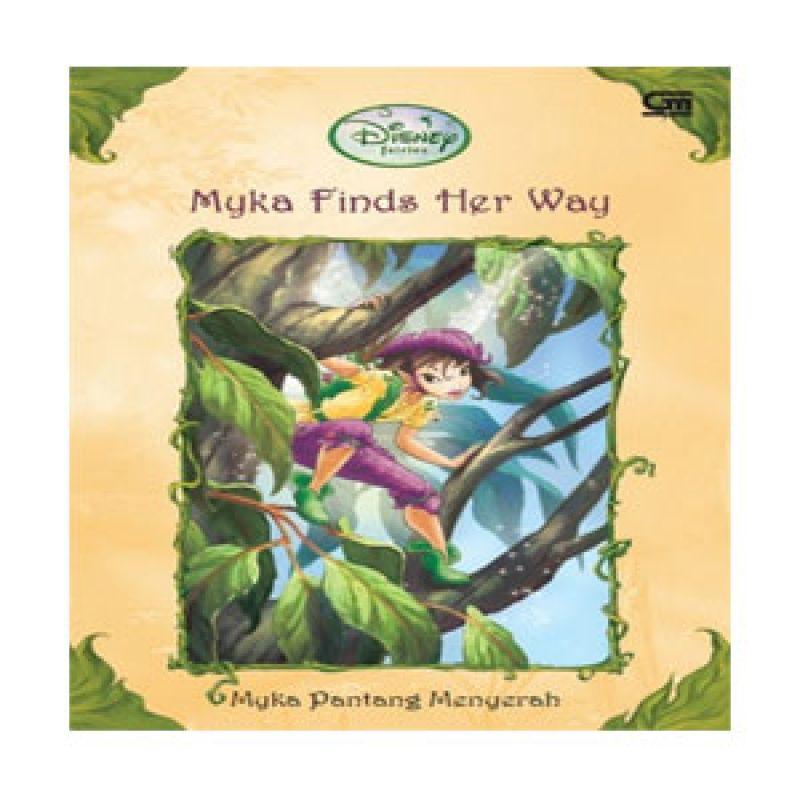 Grazera Myka Pantang Menyerah by Disney Buku Fiksi