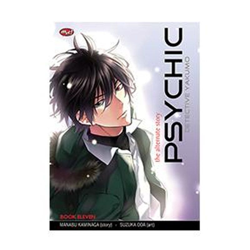Grazera Psychic Detective Yakumo The Alternate Story Vol 11 by Suzuka Oda & Manabu Kaminaga Buku Komik