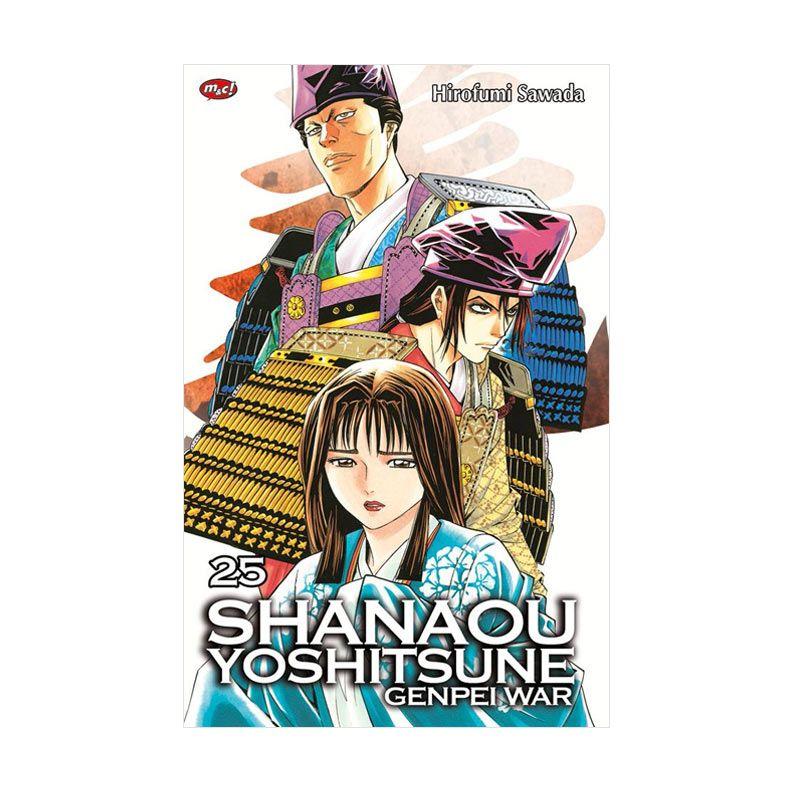 Grazera Shanao Yoshitsune Genpei War Vol. 25 By Hirofumi Sawada Buku Komik