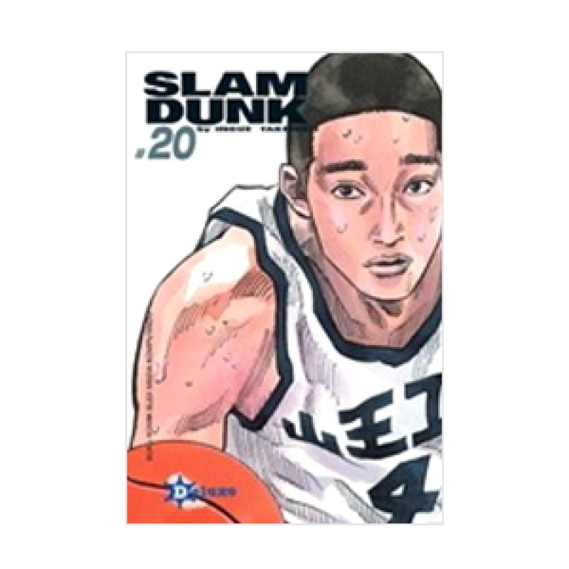Grazera Slam Dunk Deluxe Vol 20 by Inoue Takehiko Buku Komik