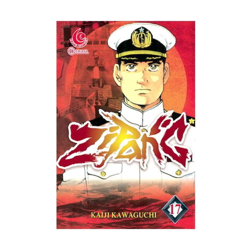 Grazera Zipang Vol 17 by Kaiji Kawaguchi Buku Komik
