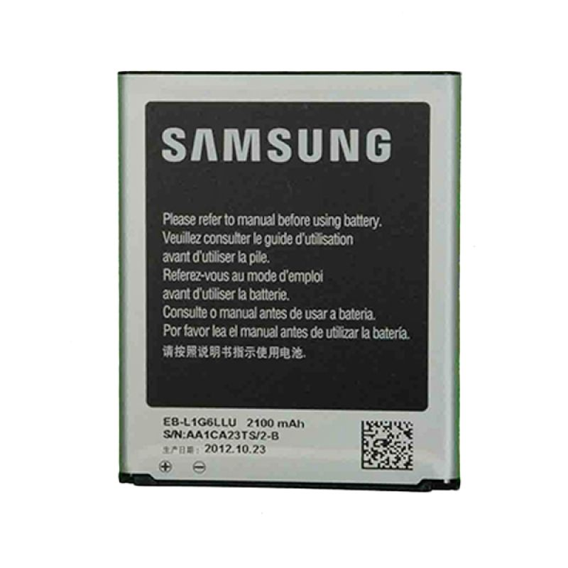 Samsung GT-I9300 Battery [2100 mAh]