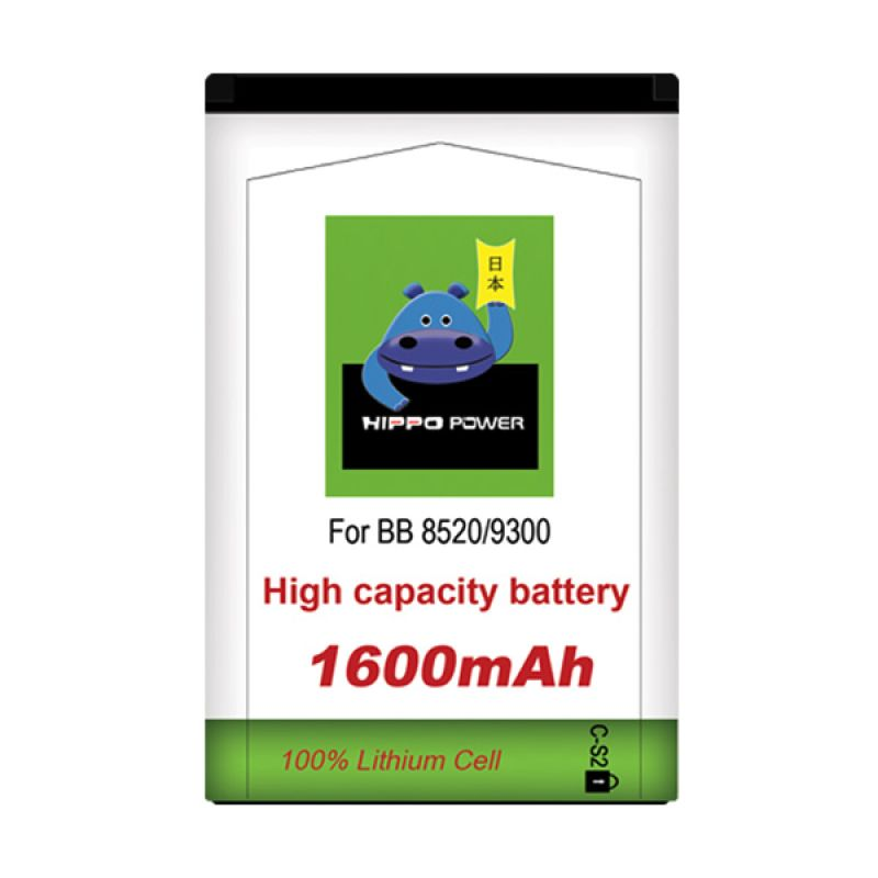 Hippo Battery - BlackBerry Gemini/Gemini 3G 1600 mAh White