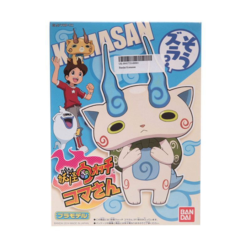 Bandai Komasan Model Kit