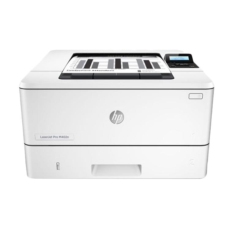 harga HP Laserjet PRO M402DN Printer Blibli.com