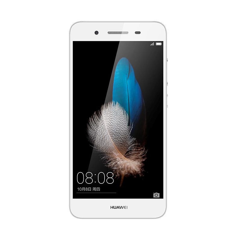 Huawei GR3 Smartphone - Silver [4G]