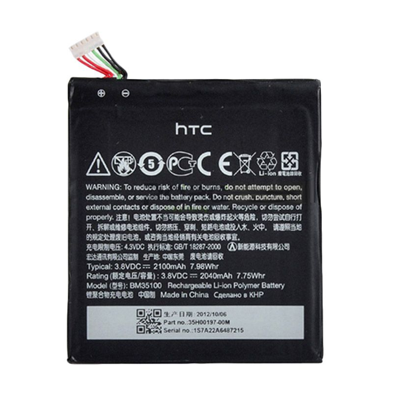 HTC Baterai for One XC or Evo 4G LTE