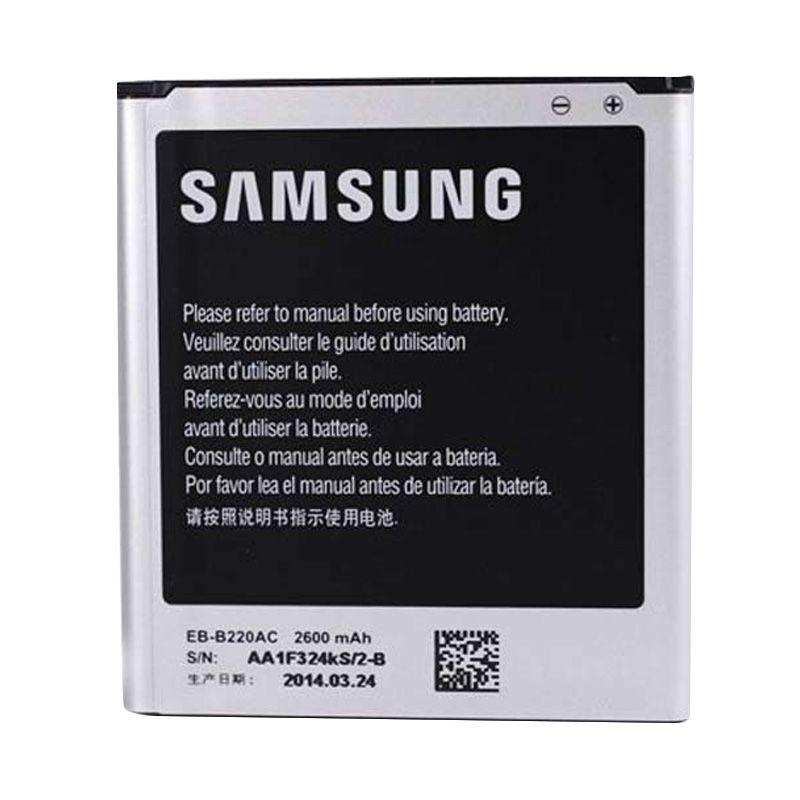 Samsung Mega 5.8 Battery GT-i9150, GT-i9152, GT-i9158 B650AC 2600mAh
