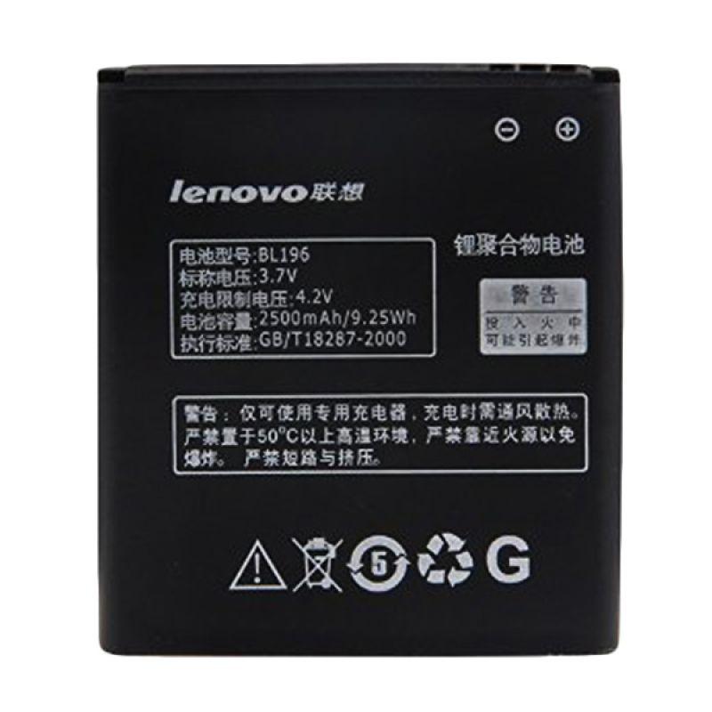 Lenovo BL196 Li-Polymer Hitam Baterai for P700 or P700i [2500 mAh]