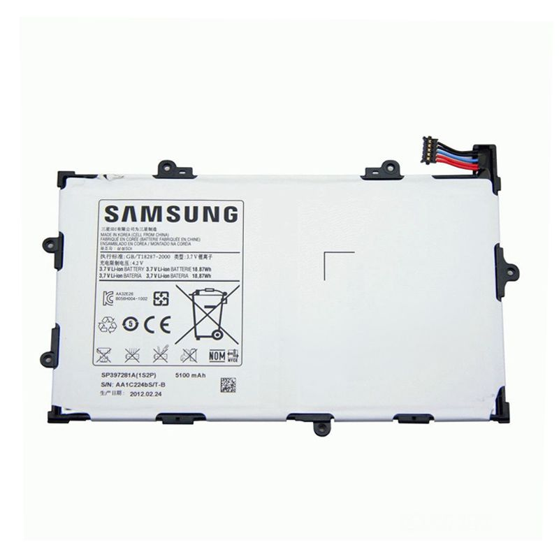 Samsung Baterai for Galaxy Tab P6800 [5100 mAh]