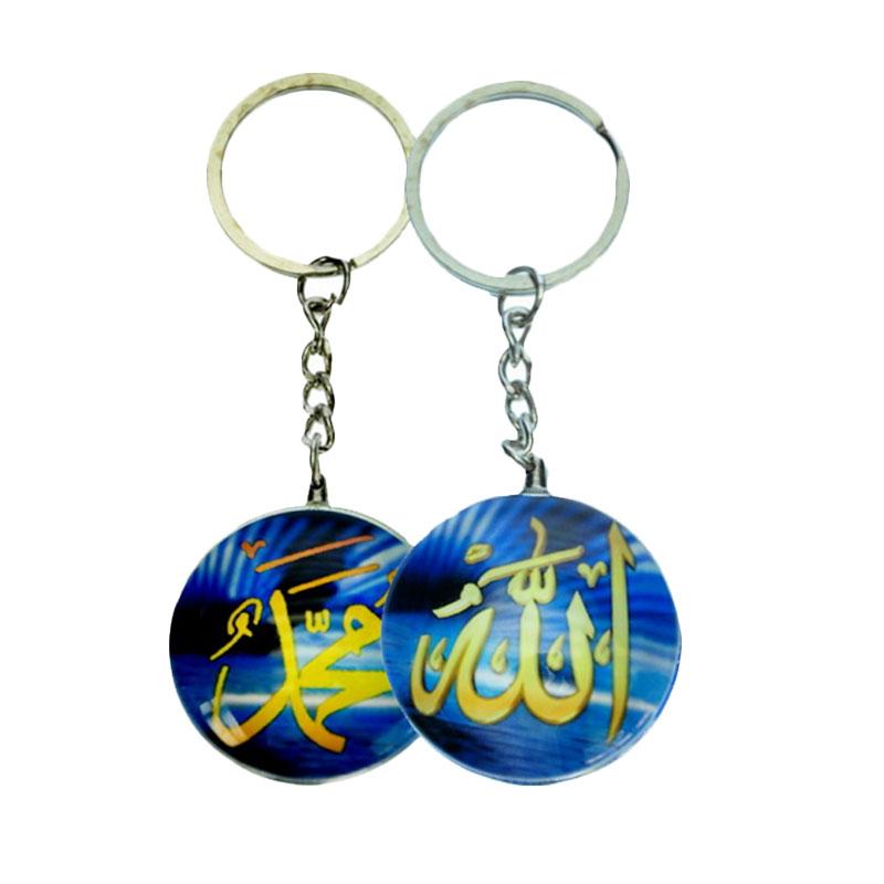 85 Gambar Allah Muhammad Terbaru HD