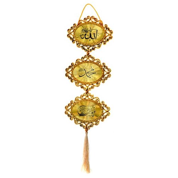 Jual Inno Foto Arab Ellips Triple Allah Muhammad Al Falaq Gold Souvenir Kaligrafi Online Harga &