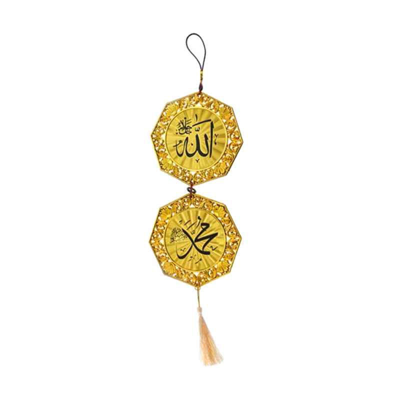 Inno Foto Souvenir kaligrafi arab Octagon Double Allah Muhammad Emas