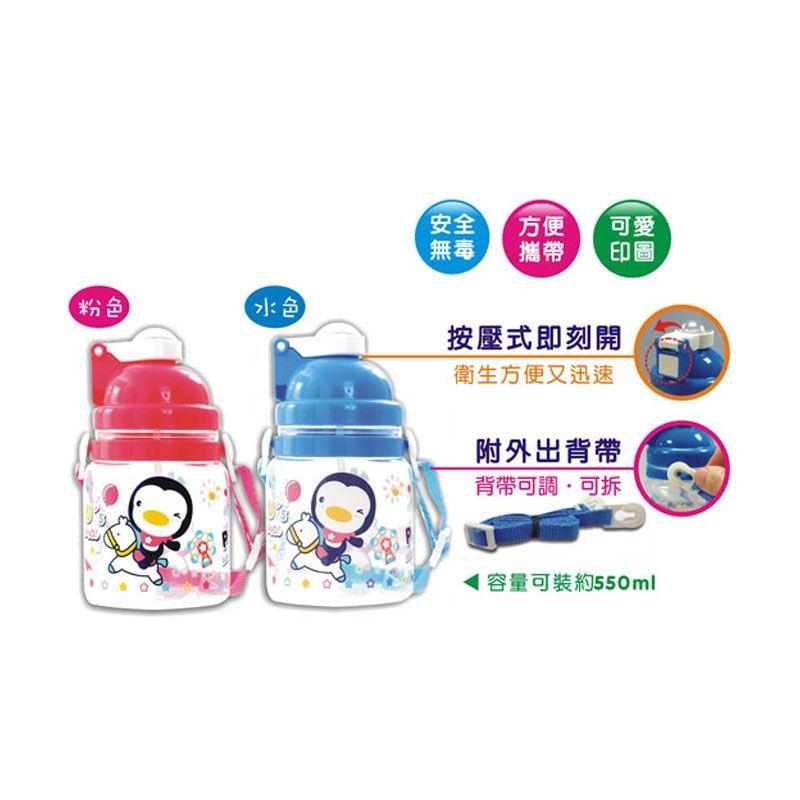 PUKU P14613 Biru Botol Minum [550 mL]