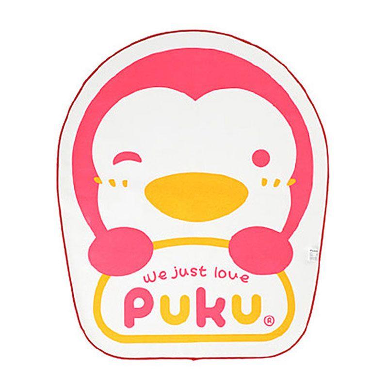 Puku Baby Waterproof P33204 Pink Alas Ganti Popok