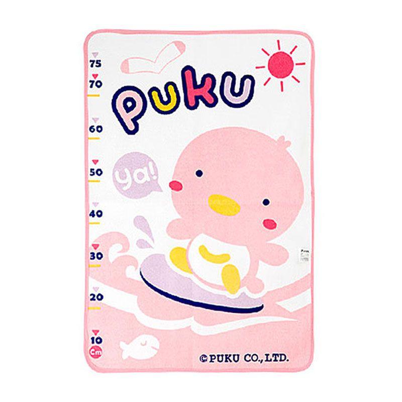 Puku Baby Waterproof P33206 Pink Alas Ganti Popok