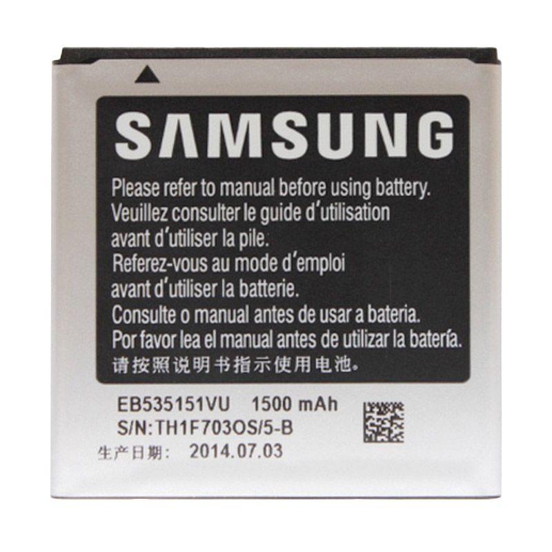 Jumcell Baterai for Samsung Galaxy S Advance