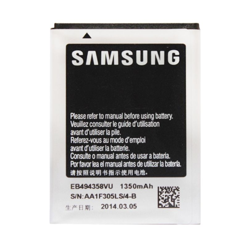 Jumcell Battery for Galaxy ACE I5830 [1350 mAh]